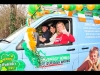 clane-paddys-day-2011-059